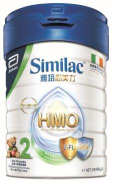 雅培HMO 2號