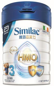 雅培HMO 3號
